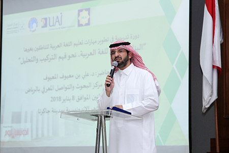 Memahami Konstruksi Bahasa Arab, Seputar Struktur Dan Analisis