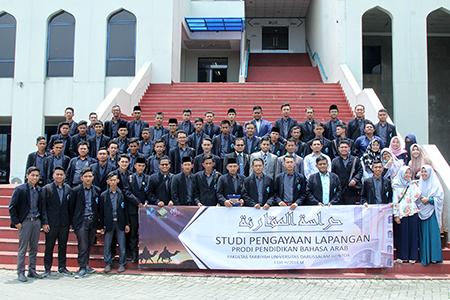 Kunjungan Universitas Darussalam Gontor Ke Universitas Al Azhar Indonesia