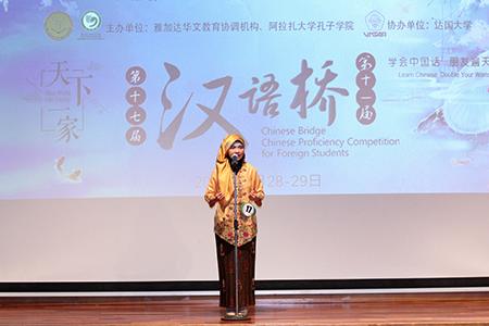 Mahasiswi Sastra Tiongkok Universitas Al Azhar Indonesia  Meraih Tiga Piala Di Ajang Lomba Tahunan  'Chinese Bridge Ke-17' Tingkat DKI Jakarta