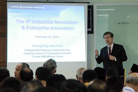 Enterpreneurship & Innovation In The Era Of Industry 4.0: The Korea Experiences Executive Lecture Al Azhar Indonesia University